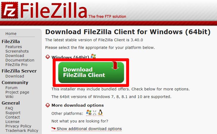 Страница загрузки FileZilla